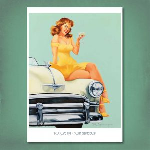 Bottoms Up Pin-Up Print